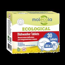 Экологичные таблетки для посудомоечных машин Molecola 30 шт.
